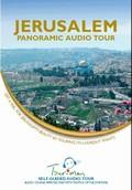 Jerusalem Panoramic Audio Tour CD cover