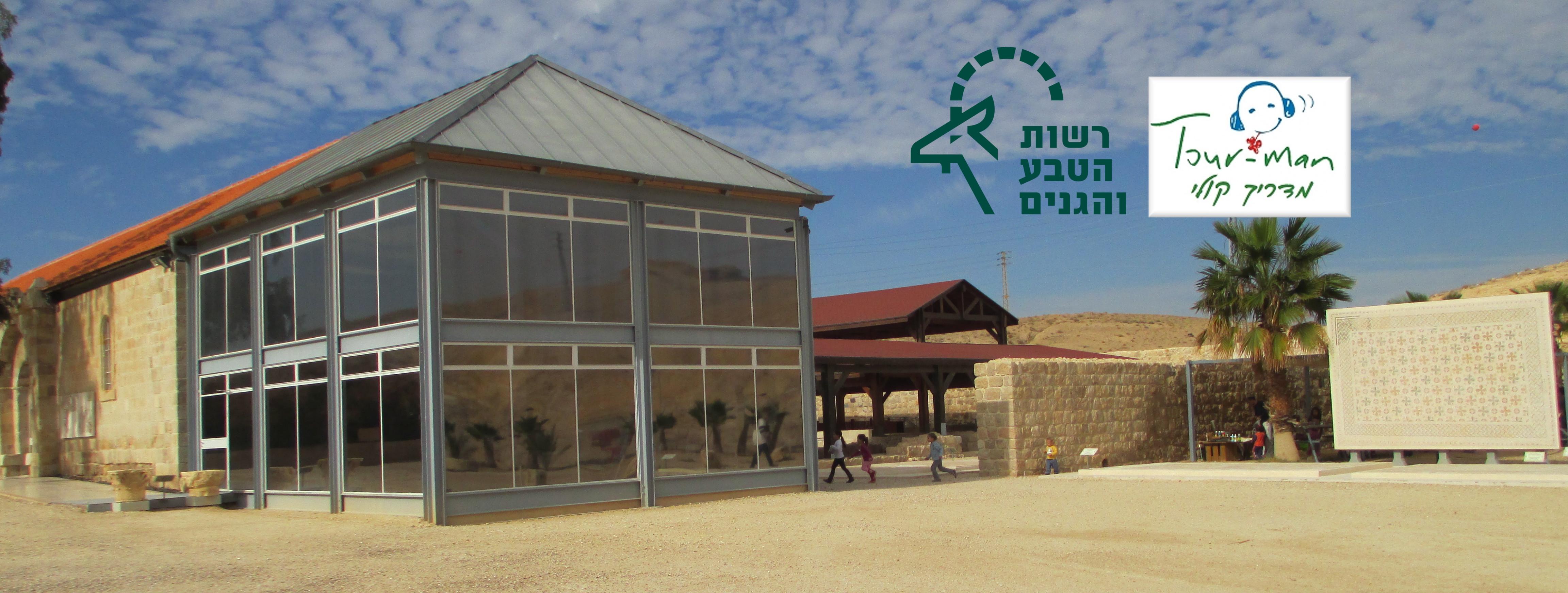 pikiwiki_israel_28471_good_samaritan_museum-copy