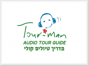 Tour man logo Hebrew and English