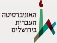 אוניברסיטה עברית לוגו