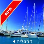 herzeliya_tour-man_go_150x150