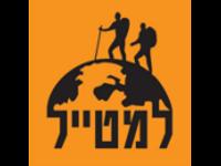 logo_lametayel_150x200
